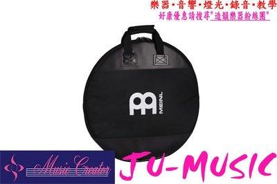 造韻樂器音響- JU-MUSIC - 德國大廠 MEINL MSTCB22 22吋基本款 銅鈸袋 MSTCB-22