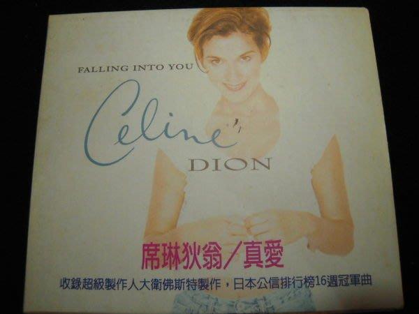※布箱子※二手原版CD 席林狄翁【真愛】