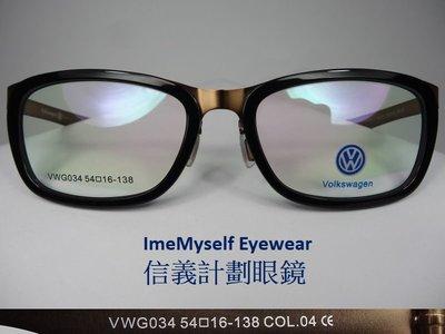 Volkswagen VWG 034 retro square spectacles Rx prescription