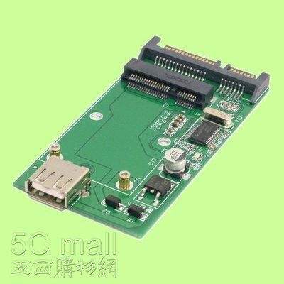 5Cgo【權宇】SA-175 Mini PCIE mSATA固態硬碟轉USB SSD轉2.5吋SATA双接口轉卡 含稅