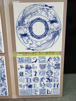◎冠品磁磚精品館◎國產精品 復古青花瓷壁磚 單藍花磚(共4款)- 20X20CM