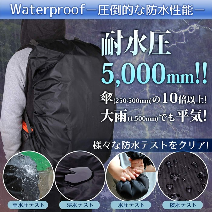 《FOS》日本 OVER-ALL 防雨套 背包套 防雨罩 背包罩 雨衣 遮背包 上班 登山 旅遊 防水 雨天 熱銷 新款