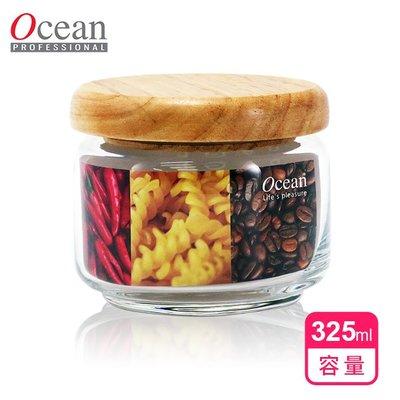 【Ocean】木蓋玻璃密封罐325ml 儲物罐/收納罐