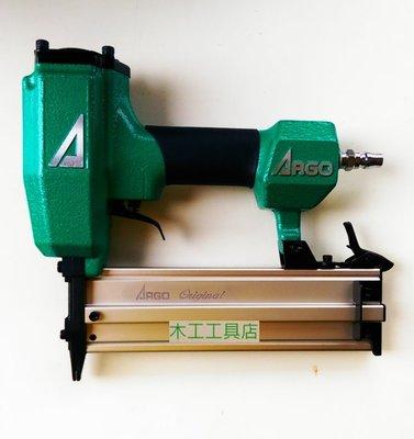 (木工工具店)三角牌 ARGO~F50釘槍 /地板/角材與角材/角材與木心板釘合