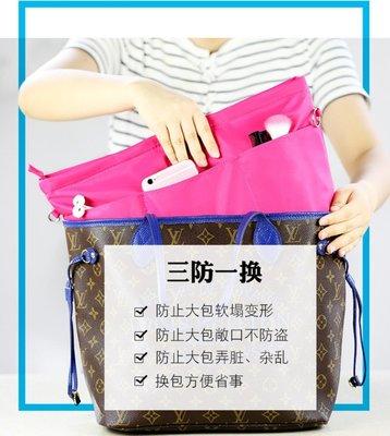 新款包中包/袋中袋/ 【大號】超立體分隔多好整理 LONGCHAMP LV coach適用