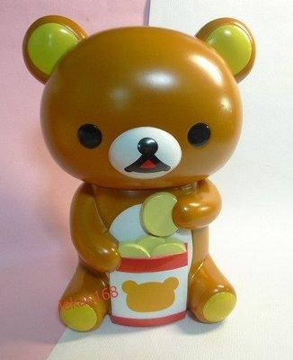 San-x拉拉熊懶熊硬質存錢筒擺飾 A組 [ 清倉大特價  ]