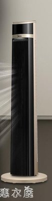電風扇遙控塔扇落地家用辦公室高端台式無葉風扇靜音立式壁扇      芊惠衣屋 YYS
