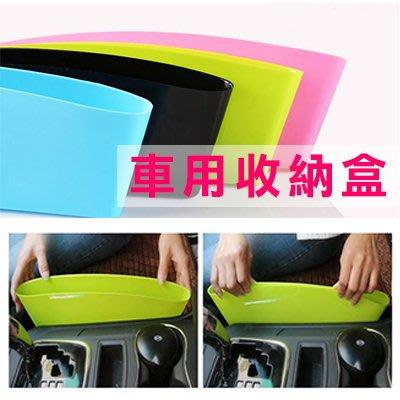 汽車收納-汽車座椅防漏縫隙收納盒 4種顏色 隨機出貨 39元