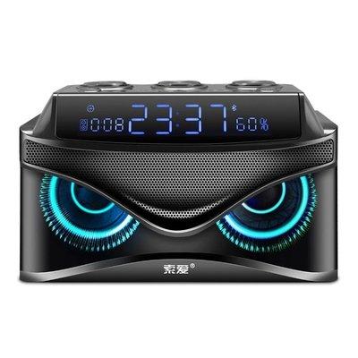 升級版無線藍牙音箱音響迷你低音炮電腦手機重低音戶外鬧鐘