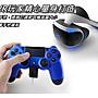 PS4 VR耳機音量調節器/音量轉接器 附麥克風控制器 適用PS4 VR 直購價300元《蝦米小鋪》