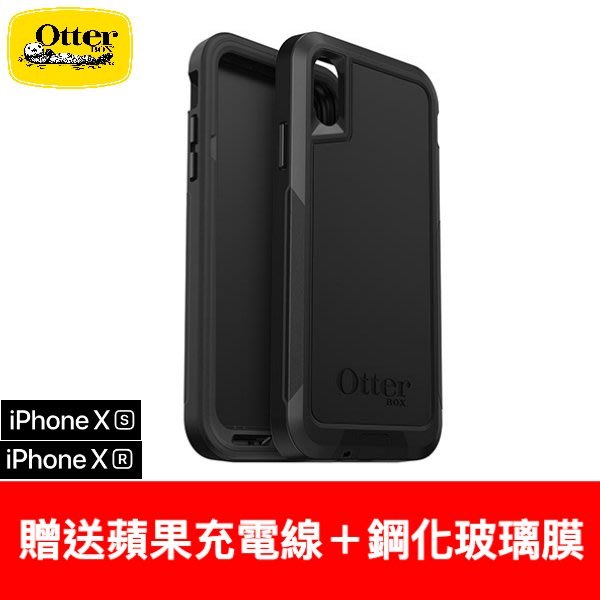 detailed look 32c72 56e94 OtterBox iPhone Xs Max Xr Pursuit 探索者系列 防摔 防震 防塵 保護殼 台灣公司貨保固