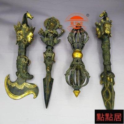 【點點居】純銅降魔杵仿古鎏金法器金剛杵金屬工藝品藏式密宗居家裝飾品DDJ1871