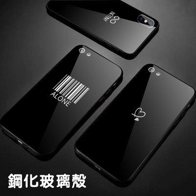 iPhone12簡約時尚黑色愛心 鋼化鏡面 手機殼 SE2/XR/XS/i7plus/i8plus/iPhone11