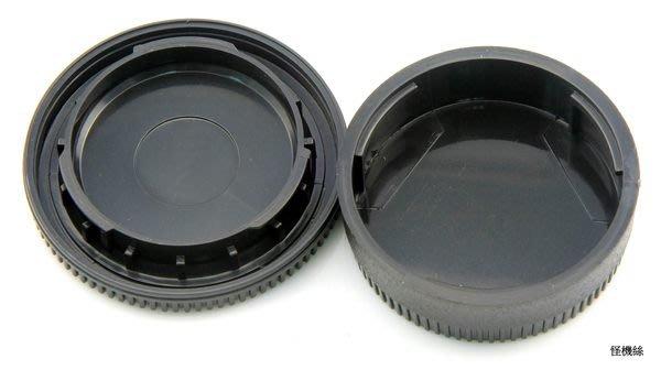 怪機絲  前後蓋適用於 尼康Nikon ai canon eos 機身蓋和 加 後蓋一套