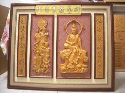 【半浮雕佛像雕刻聯21】神桌佛桌神像佛像佛祖聯木雕聯 ~觀自在觀音立體雕刻神桌神聯