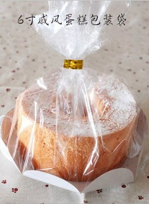 6寸 戚風蛋糕 包裝 套裝 含蛋糕墊和包裝袋送金紮絲 10個/套*水蘋果*K-101