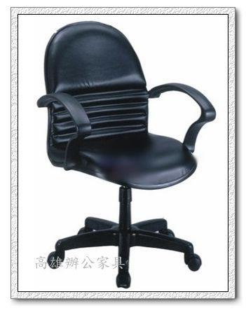 《工廠直營》{高雄OA辦公家具}沙漠風暴PU成型OA辦公椅&台灣製造A級成型泡棉辦公椅&OA屏風2(高雄市區免運費)