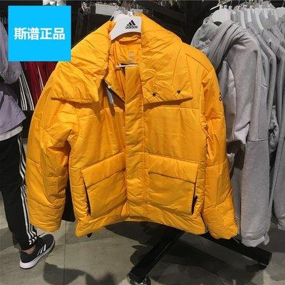 Fly Sneaker體育運動裝備Adidas阿迪達斯正品男子BIG BAFFLE JKT梭織休閒外套DZ1431