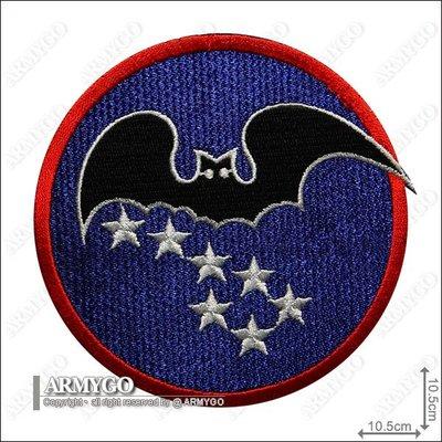 【ARMYGO】空軍第34飛行中隊  黑蝙蝠中隊