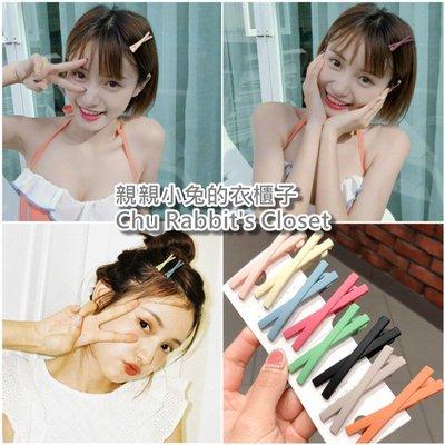 Chu Rabbit's Closet 韓國少女 糖果色 交叉髮夾 X造型 一字夾 瀏海夾 髮夾/髮飾/頭飾