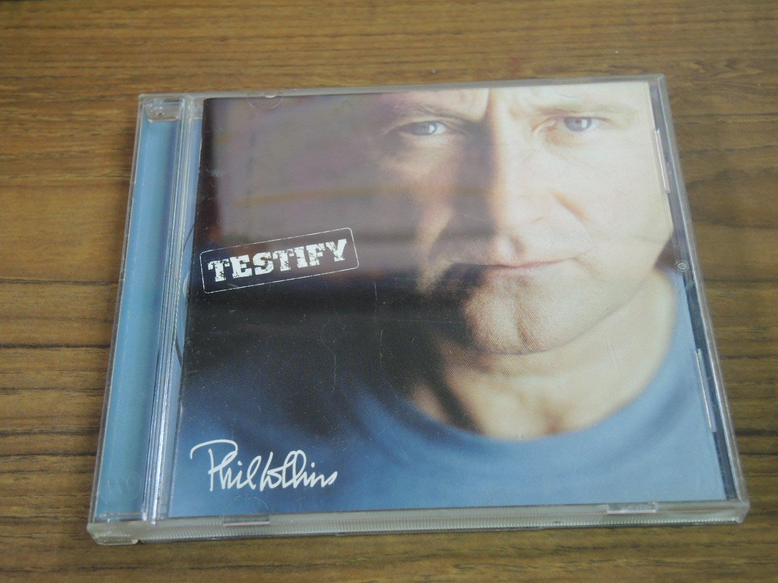 ◎MWM◎【二手CD】Phil William- Testify 台版, 有歌詞及一張中文簡介, 片況佳