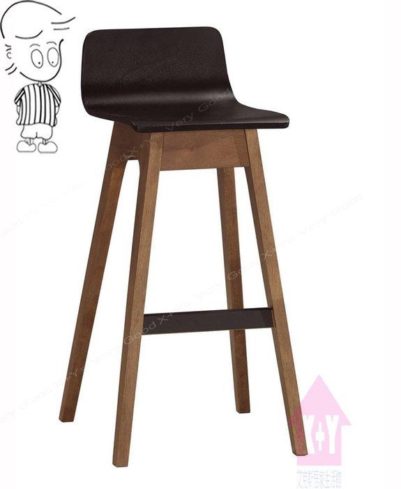 【X+Y時尚精品傢俱】現代吧檯椅系列-威恩 吧台椅.吧檯椅-橡膠木實木.摩登家具