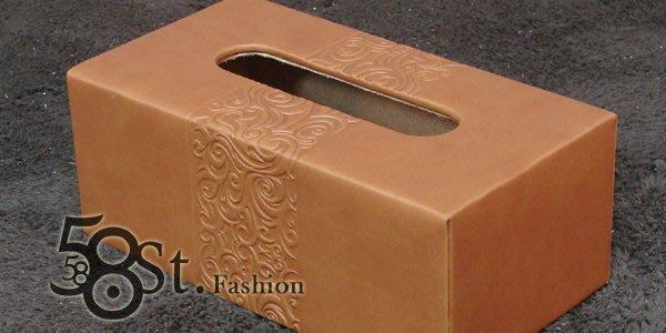 【58街】設計款式「經典紋路皮革製品面紙盒、紙巾盒」。AF-078