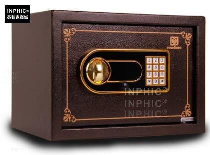 INPHIC-保險櫃家用 迷你小型保險箱 入牆床頭保管箱_S01900C