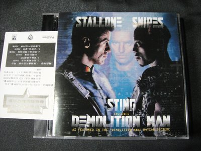 【198樂坊】Sting 史汀- 超級戰警Demolition Man(電影原聲帶....美版)CD
