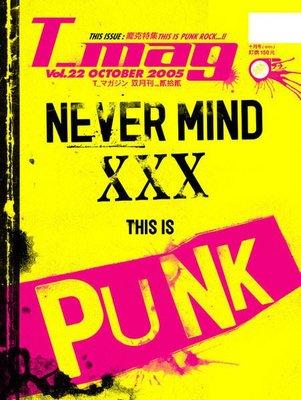 T-MAG 搖滾音樂雜誌 vol. 22 龐克Punk 特刊~Sex Pistols~ramones~green day~rancid