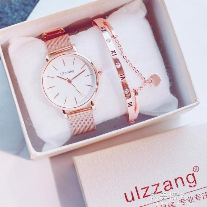 女士鏈條手錶學生韓版簡約休閒防水潮流時尚新款森女系小清新