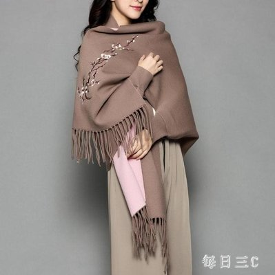秋冬天梅花刺繡帶袖仿羊絨加厚雙面斗篷披風外套披肩兩用 zm10254