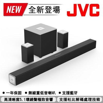 JVC J3851 另售 BDV-E2/Pioneer 先鋒 S-HS100/HT-X9000F/BDV-E2100