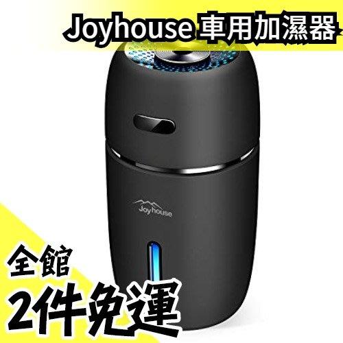 【替換蕊 5入組】日本 Joyhouse 車用加濕器 小型 空氣清淨機 超靜音 除菌【水貨碼頭】