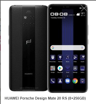 萬裡通電訊設備專賣店 HUAWEI Porsche Design Mate 20 RS (8+256GB)