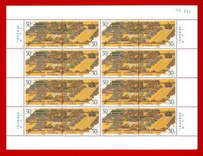 1996-3 瀋陽故宮版張全新上品原膠、無對折(張號與實品可能不同)