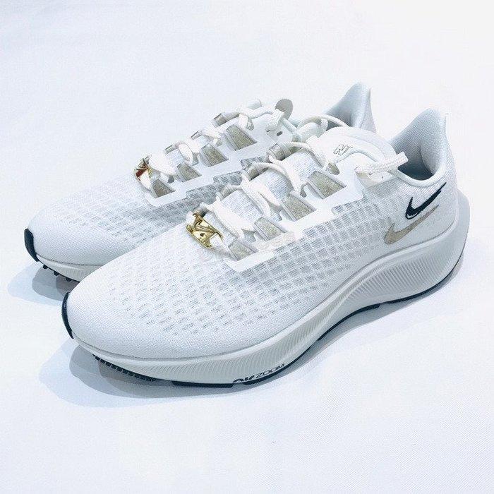 【Dr.Shoes】Nike Zoom Pegasus 37 PRM  女鞋 慢跑鞋 小飛馬 白色 CZ2872-100