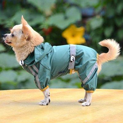♥ 中犬狗狗雨衣 寵物狗雨衣 Dog Pet Raincoat Waterproof