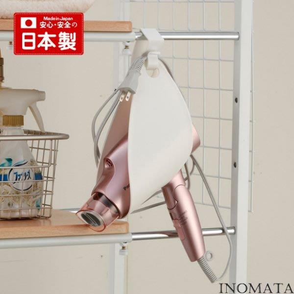 日本 INOMATA簡易式吹風機置架