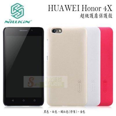 日光通訊@NILLKIN原廠 HUAWEI Honor 4X 超級護盾手機殼 磨砂保護殼 防指紋硬殼 ~附贈保護貼