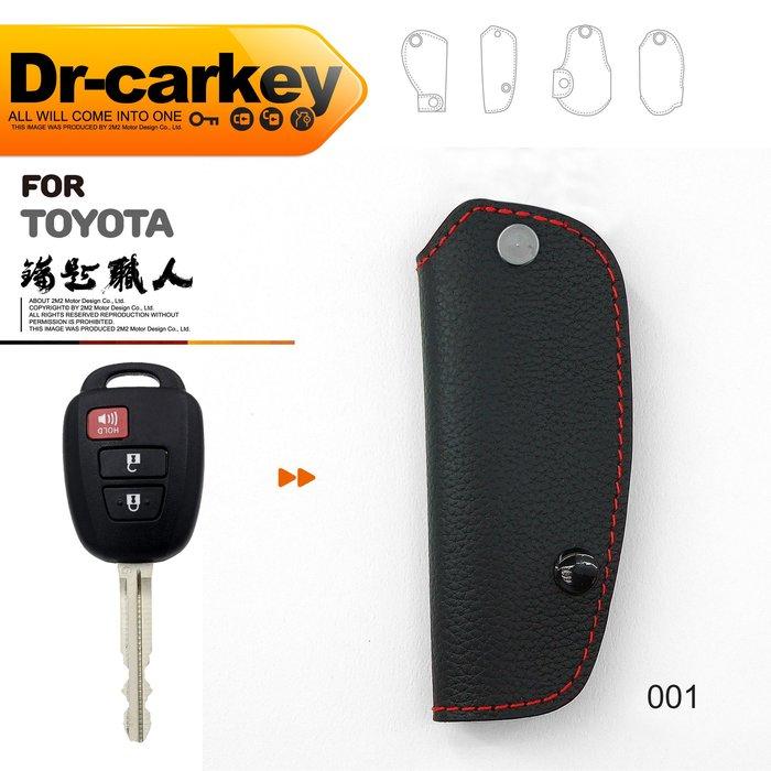 【鑰匙職人】TOYOTA VIOS WISH 豐田汽車 傳統鑰匙皮套 晶片鑰匙皮套 汽車百貨