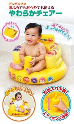 代購現貨  日本麵包超人充氣洗澡座椅...