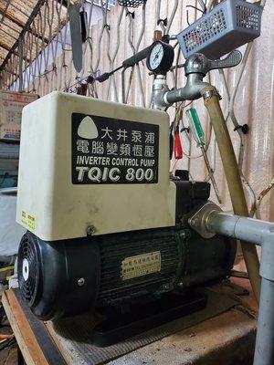 *黃師傅*【~中古~】【大井泵浦】TQIC800 (110V) 零件 大井 變頻恆壓泵浦~1HP加壓馬達~ 新北市
