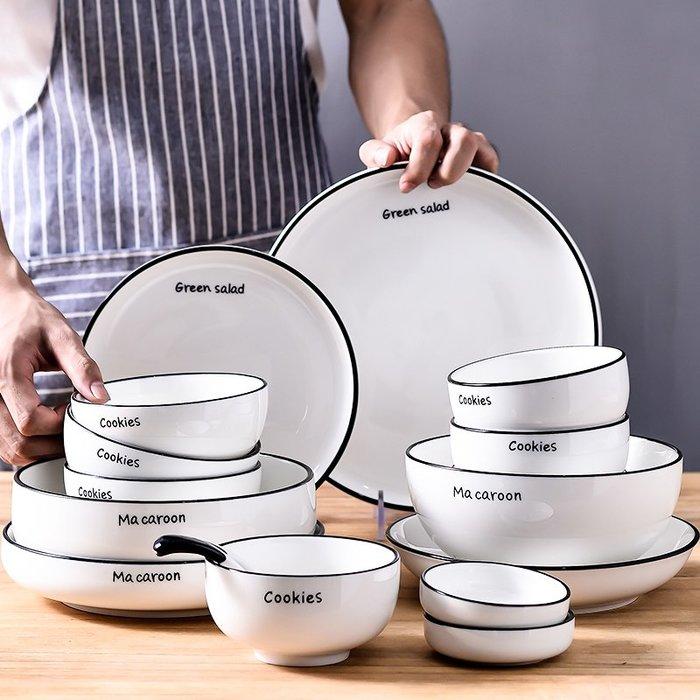 爆款--木悅和風2/4/6人食歐式家用黑線條餐具套裝飯碗菜盤魚盤碟子組合#家庭用品#碗盤杯#餐具#創意