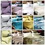 《60支紗》雙人床包/被套/枕套/4件式【芋紫】Magic colors 100%精梳棉-麗塔寢飾-