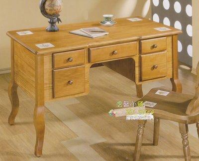 瓷磚原木辦公桌 原木書桌 原木電腦桌 大書桌 化妝桌 櫃檯桌