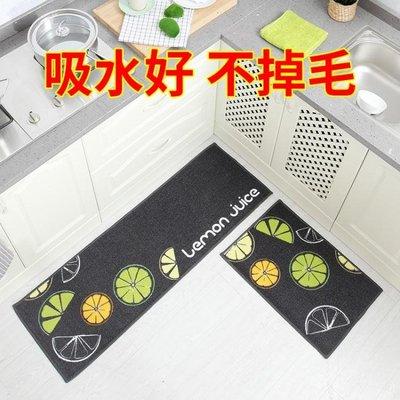 廚房地墊長條吸水防滑墊子進門門墊防油腳墊浴室墊臥室床邊墊