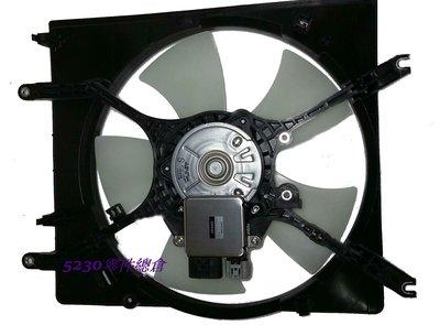 SAVRIN 2.0 2.4 水箱風扇總成 中華三菱原廠件