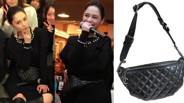 Chanel A57832 Chanel Bi Quilted Waist Bag 鍊帶腰包 黑
