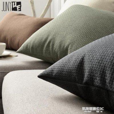 新款藤編紋純色簡約亞麻抱枕沙發靠墊靠枕套辦公室腰枕靠背墊訂做30公分 含芯